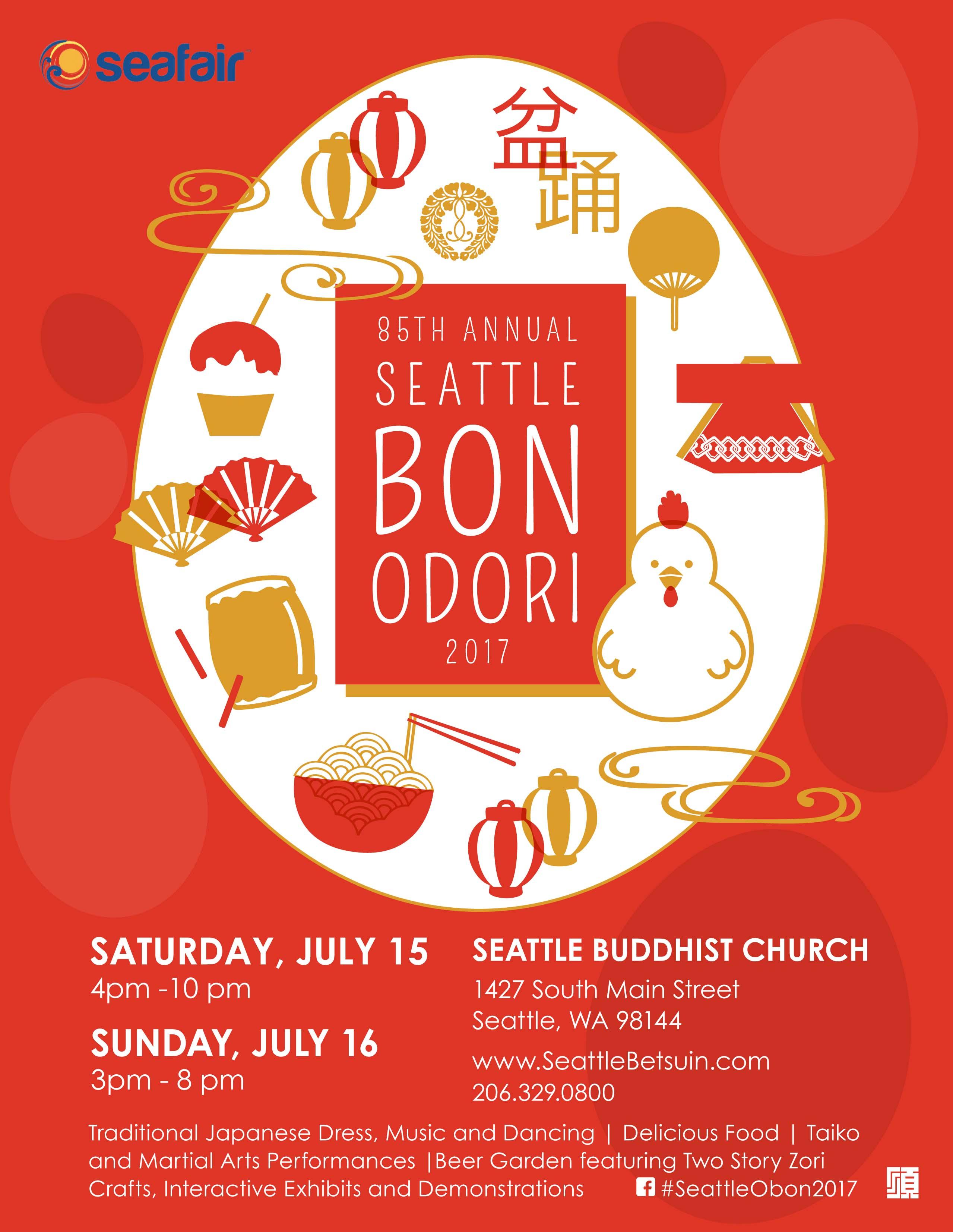 bon odori july 15, 16/no am sunday service july 16 | seattle
