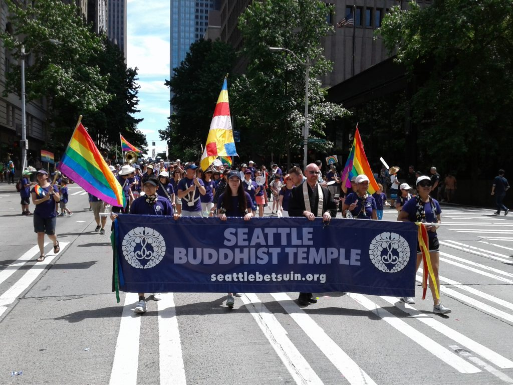 pride march banner 20170625_143248